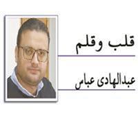 ابتسامة الأمين محمود