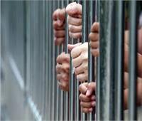 حبس عاطلين تعديا على مقاول في الشروق