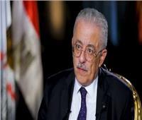 طارق شوقي: طلاب الثانوي العام سيمتحنون إلكترونيا في اللجان