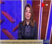 غادة والي : المرأة الأكثر تأثرا بالأزمات ومنصبي الجديد تحدي أكبر