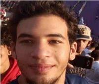 محاكمة أحمد بسام زكي بتهمة إساءة استخدام مواقع التواصل الاجتماعي اليوم