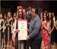 تكريم اسم «حمدي غيث» في الليلة ٢٨ لــ «سينما مصر»