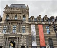 150 قطعة فنية تمثل «الجسد والروح» في متحف اللوفر حتى منتصف يناير