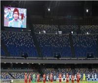 نابولي يسحق روما في ليلة تكريم مارادونا «الأسطورة» | فيديو وصور