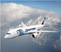 غدا.. مصر للطيران تسير 51 رحلة لنقل 5600 راكب