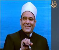 الفتوى المصرية: التنمر بجميع صوره مذموم شرعا