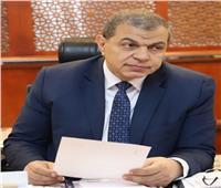 القوى العاملة: تعيين 3497 شابا.. وتحرير 318 محضرا لمنشآت مخالفة بالإسكندرية