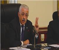 قرار عاجل من وزير التعليم بشأن «إصابات كورونا» بالمدارس