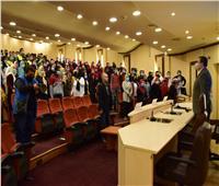 «مصر الجديدة».. سلسلة لقاءات توعوية لجامعة الإسكندرية حول الانتماء والمواطنة