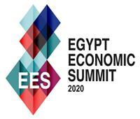 «قمة مصر الاقتصادية» بمشاركة وزيري التخطيط والمالية الأربعاء المقبل