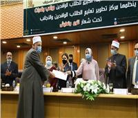 «البحوث الإسلامية»: دعم مواهب الطلاب الوافدين رسالة سامية للأزهر