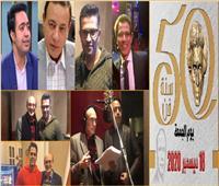 محمد صبحي مخرجا لاحتفالية «50 سنة فن»