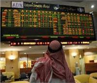 بورصة أبوظبي تتراجع بختام تعاملات «الاثنين»