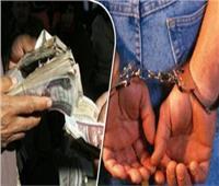 تجديد حبس 3 موظفين بالآثار لاتهامهم بتلقي رشوة