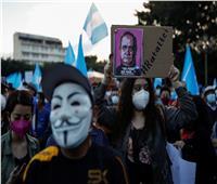 رحيل الرئيس.. مطلب لحراك «ثورة الفاصولياء» في جواتيمالا
