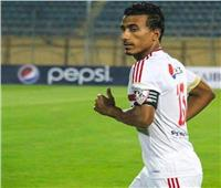 الزمالك عن عبدالشافي: «من اللاعبين الكبار وصعب الاستغناء عنه»