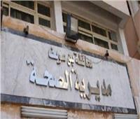 بالأسماء | تخصيص 4 مستشفيات لعزل كورونا في بني سويف