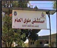 خروج مصابين في حادث انقلاب سيارة من مستشفى ملوي بالمنيا