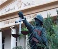 اليوم.. الحكم على 555 متهما بالانضمام لداعش