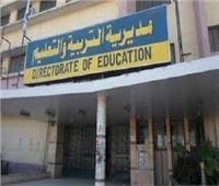 تعليم القليوبية توجه المدارس بالتشديد على إجراءات مواجهة «كورونا»