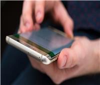 تعرف على| طرقالحفاظ على الأسرار الشخصية في هواتف الأندرويد والأيفون