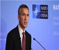 سكرتير عام حلف الناتو: نواجه مأزقًا صعبًا بشأن مستقبل قواتنا في أفغانستان