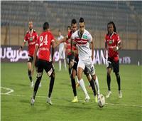 الزمالك يبحث عن الثأر أمام طلائع الجيش في كأس مصر