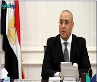 وزير الإسكان يترأس اجتماع اللجنة العليا لتنسيق ولاية الأراضي داخل الدولة