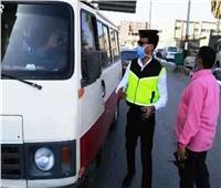 ضبط 5788 سائقًا لمخالفتهم ارتداء الكمامة خلال 24 ساعة