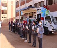 «أسيوط» تستمر في حملات «ترشيد استهلاك المياه» بالمدارس