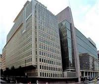 البنك الدولي: لبنان في حالة كساد «متعمد» بغياب الإصلاح