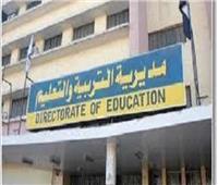 وكيل «تعليم القليوبية» يتابع إجراءات مواجهة «كورونا» بالمدارس