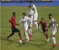 تعرف على مشوار الزمالك في النسخة الحالية من كأس مصر