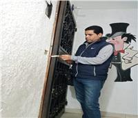 غلق 4 سناتر تعليمية بمنطقة الرمل بالإسكندرية