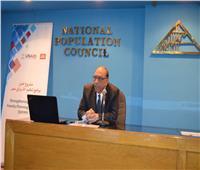 نائب وزير الصحة: إعداد أوراق سياسات عامة لمواجهة المشكلة السكانية