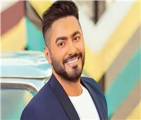 تامر حسني يقدم أغنية جديدة في افتتاح مهرجان القاهرة السينمائي.. غدا