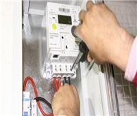 3 طرق للإبلاغ عن حالات سرقة التيار الكهربائي