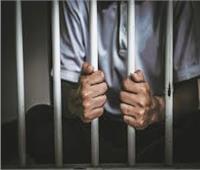 حبس 6 متهمين بالتحريض ضد الدولة ونشر أخبار كاذبة