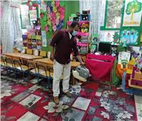 «تعليم المنوفية»: حملات مكثفة لتعقيم المدارس لمواجهة «كورونا»