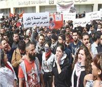 البنك الدولى: أكثر من نصف اللبنانيين فقراء بحلول 2021