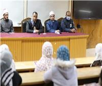 لليوم الثاني.. لقاءات البحوث الإسلامية للتوعية المجتمعية ببني سويف