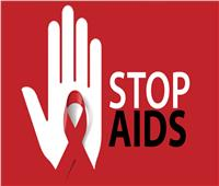 لا تصدق.. مفاهيم خاطئة عن الإيدز