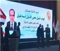 تكريم المستشار إيهاب إسماعيل على إنجازه للعمل القضائي