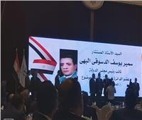 المستشار محمد حسام يكرم رئيس نادي قضاة مجلس الدولة