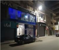 فيديو| المحال التجارية بوسط البلد تلتزم بقرار الغلق