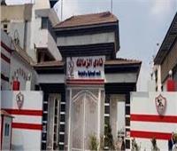 «القضاء الإداري» ينظر أولى جلسات الطعن على قرار حل مجلس الزمالك13 ديسمبر