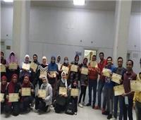 ختام فعاليات دورة الإسعافات الأولية بجامعة حلوان