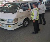 ضبط 47 سائقاومصادرة 19 «شيشة» لعدم إلتزامهم بالإجراءات الوقائية