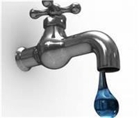 قطع المياه عن 6 مناطق بهذه المحافظة