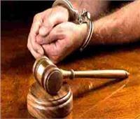 المشدد 6 سنوات لـ 2 متهمين وربة منزل بخرق حظر التجوال وحيازة الهيروين